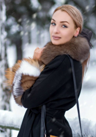 Ulyana 36 years old Ukraine Dnipro, Russian bride profile, www.step2love.com