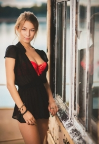 profile of Russian mail order brides Lina