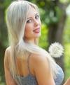 Irina 24 years old Ukraine Nikolaev, Russian bride profile, www.step2love.com