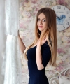 profile of Russian mail order brides Alina