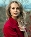 Yana 28 years old Ukraine Dnepropetrovsk, Russian bride profile, www.step2love.com